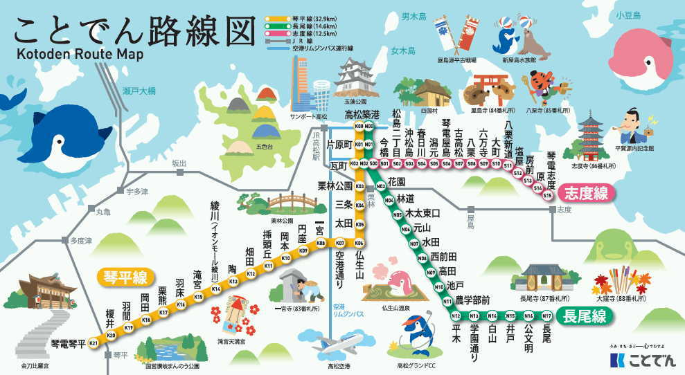 http://www.kotoden.co.jp/publichtm/kotoden/time/image/map.jpg